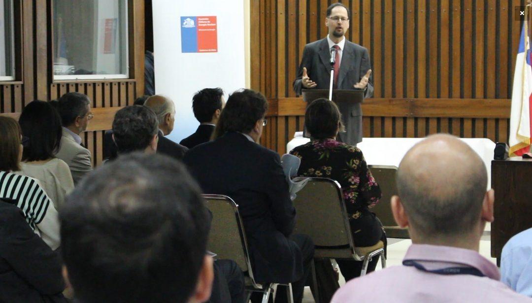 Plan Estratégico de la Comisión Chilena de Energía Nuclear
